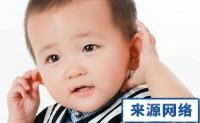 小儿容易患中耳炎是为什么