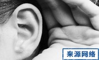中耳炎饮食禁忌有哪些