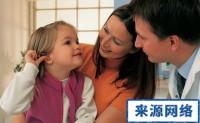 中耳炎危害不可小看 竟会导致面瘫