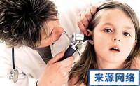 常见中耳炎有哪几种