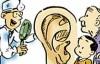 宝宝中耳炎该如何护理