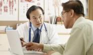 患上中耳炎后的护理方法有什么