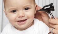 左耳里面疼是中耳炎的表现 造成中耳炎的原因