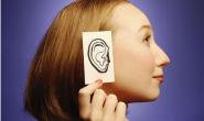 中耳炎发生后的症状表现有哪些