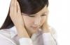 中耳炎的症状都有哪些呢