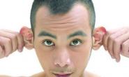 中耳炎出现化脓如何治疗