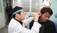 中耳炎的症状特点都有哪些