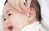 中耳炎患者有哪些饮食禁忌呢