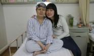 中耳炎出现之后的治疗办法有什么